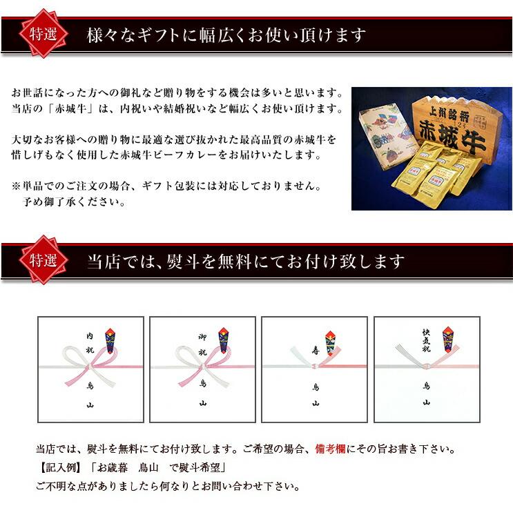 赤城牛カレーゴールドタイプ(中辛) 商品説明