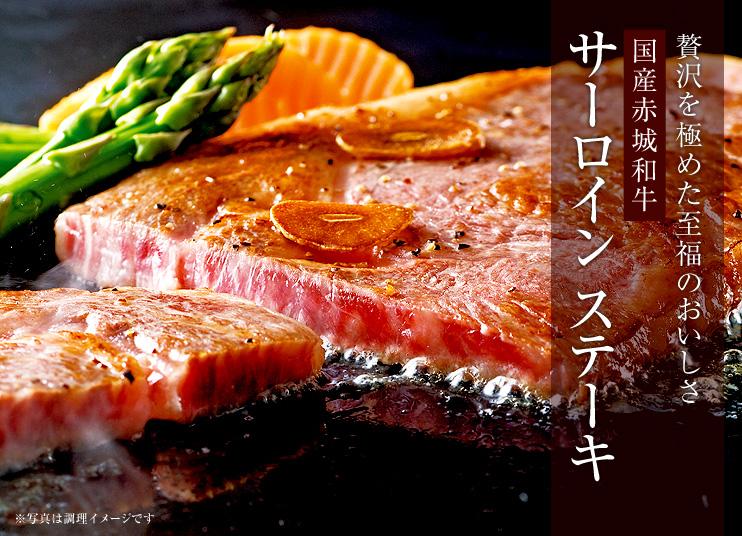 ステーキの画像 p1_27